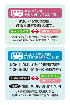 bus_MINE.jpg