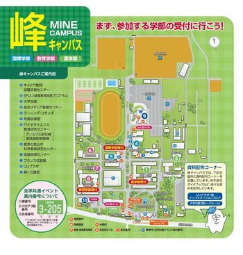 campusmap_MINE.jpg