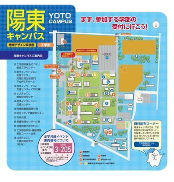 campusmap_YOTO.jpg